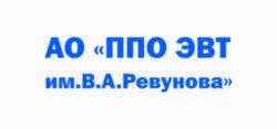 -ЭВТ-e1537538859330