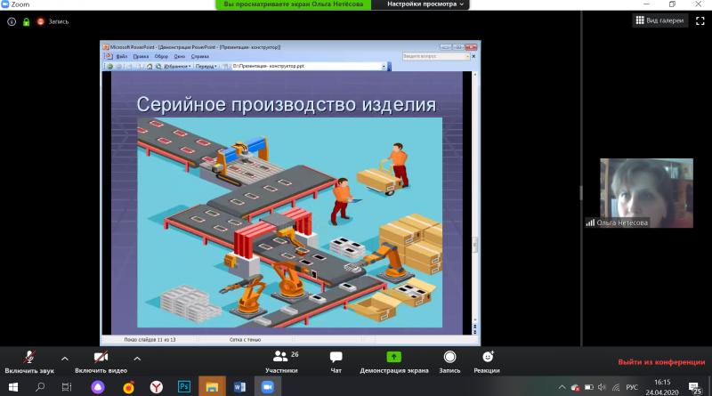 Screenshot_79