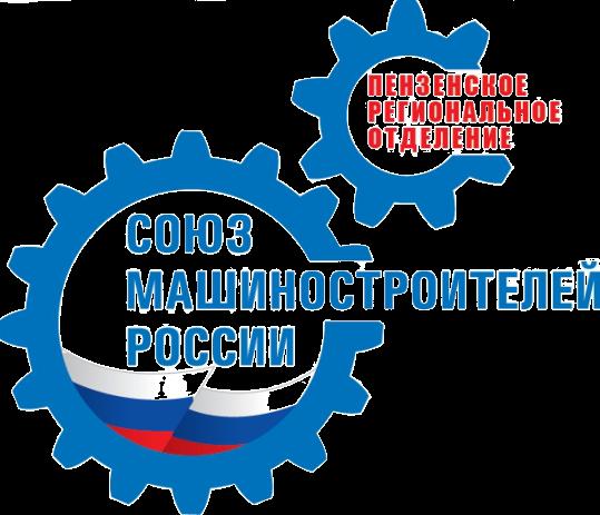 logo_SoyuzMash