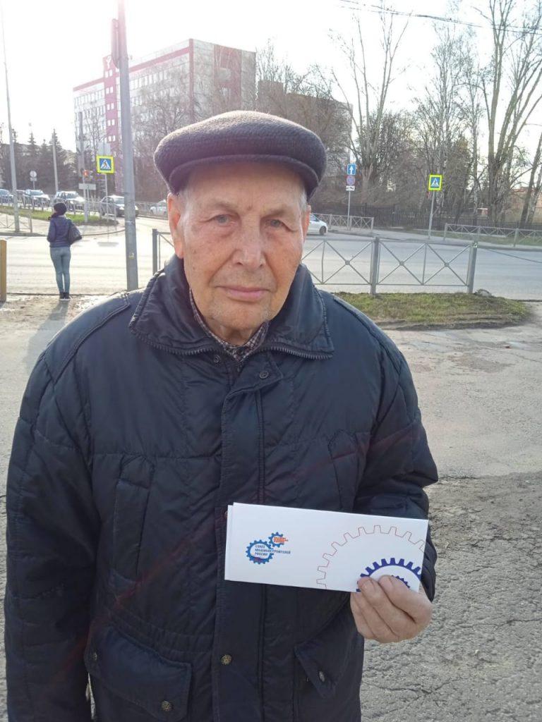 Черушев Вячеслав Григорьевич, ПДО
